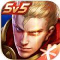 王者荣耀S26赛季版本 v3.71.1.8