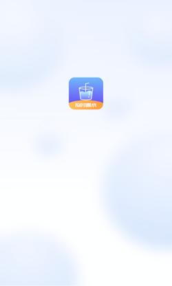 番茄喝水打卡app v1.0