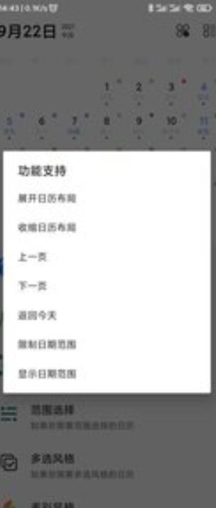 艺云图软件 v1.0