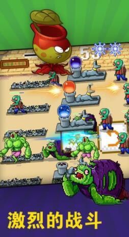 植物战怪兽安卓版 v1.0