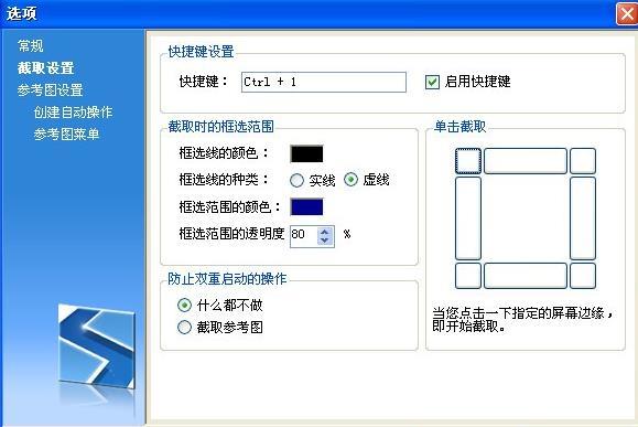 setuna中文版