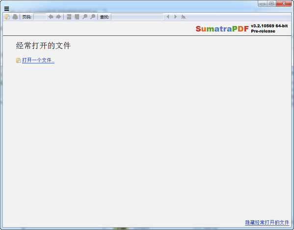 Sumatra PDF中文版