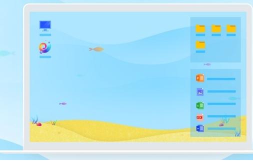 海螺桌面程序下载