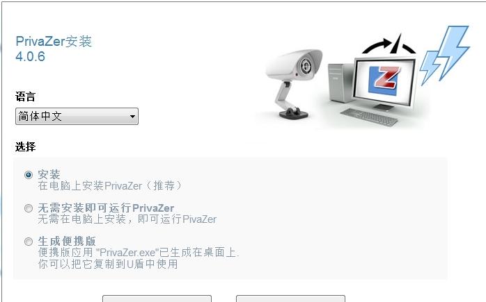 浏览记录清除zip