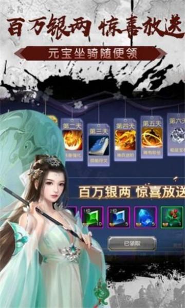 项羽传之烽火战国游戏