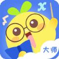 一起作业大师app v1.2.1