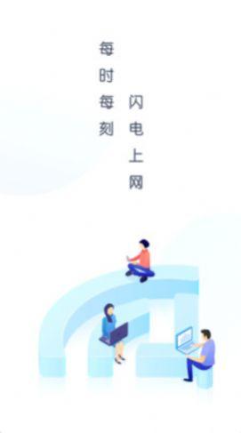 wifi万能盒子app