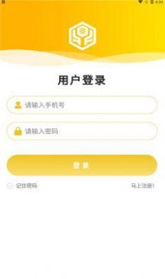 爱尔格票房app v1.0.0