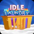 疯狂洗衣店游戏 v1.6.3