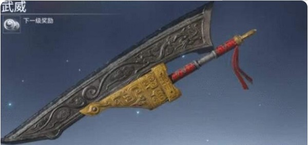 永劫无间武器装备强度排行榜介绍