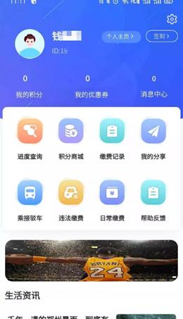 凤凰来易 V1.0.0