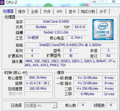 CpuZ程序zip