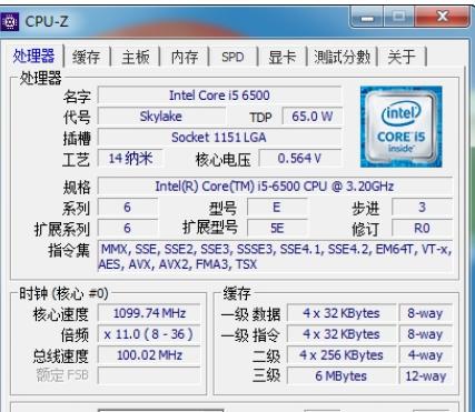 CpuZ电脑压缩包缓存