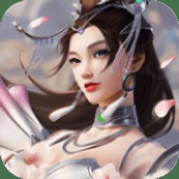 扶摇剑如歌游戏 v1.1.6 安卓版