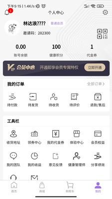 康麦谷 V1.0.1