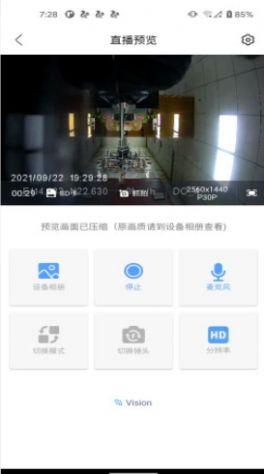 记录仪助手app