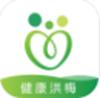 健康洪梅工作端app v1.0.0