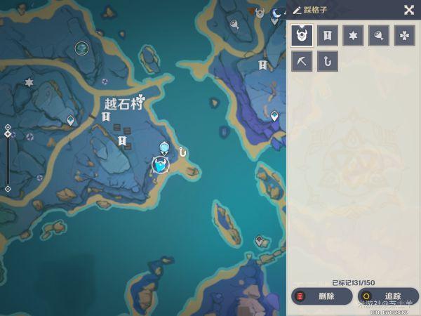 原神清籁岛踏板解密任务