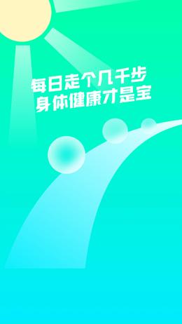 千步有宝 V1.5.2
