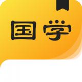 国学成语字典 V1.1.0