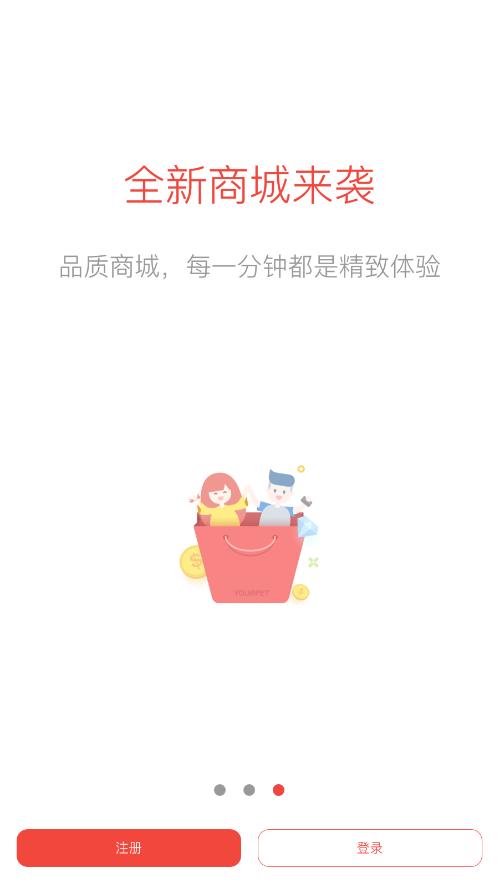 普利惠民 V1.10.4