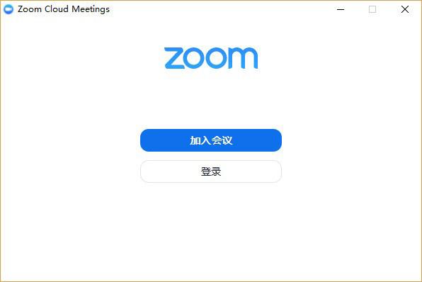 Zoom官方版