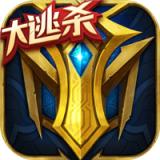 英魂之刃 V2.8.1.0