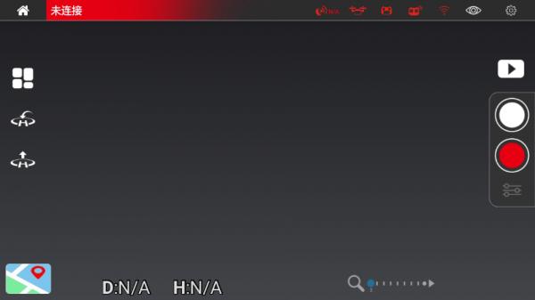 Ophelia GO软件下载