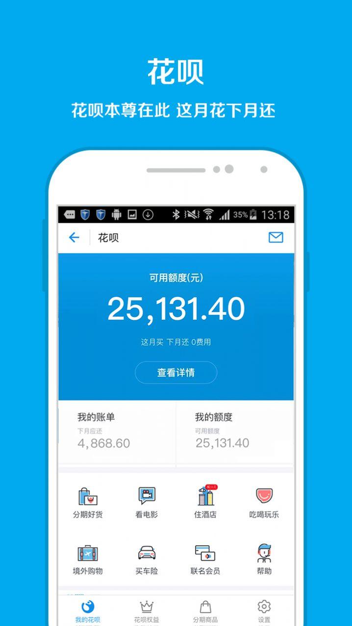 支付宝app官方免费2022 v10.2.33.8000