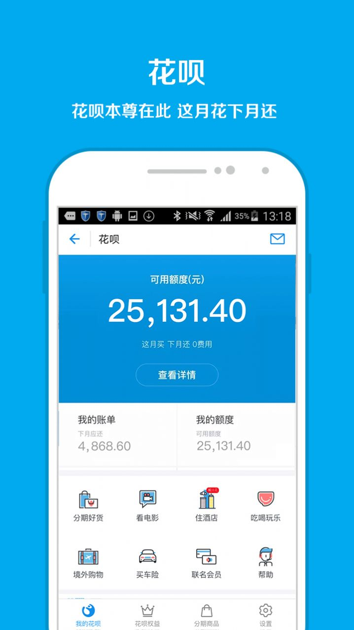 支付宝app官方免费2022