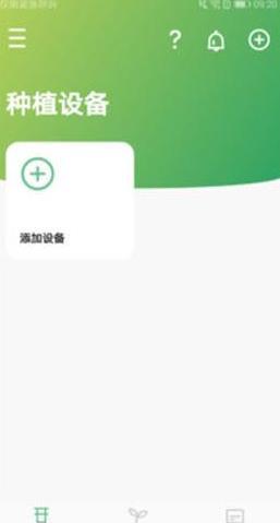 Newxfarm app