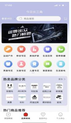欢择购物app v1.2.15