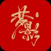 梦影互娱app v5.2.3