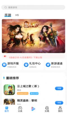 梦影互娱app