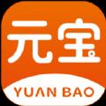 元宝优品app v3.0.0