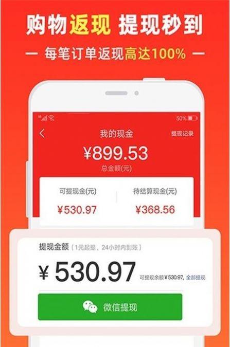 骑士卡券app v1.3.45