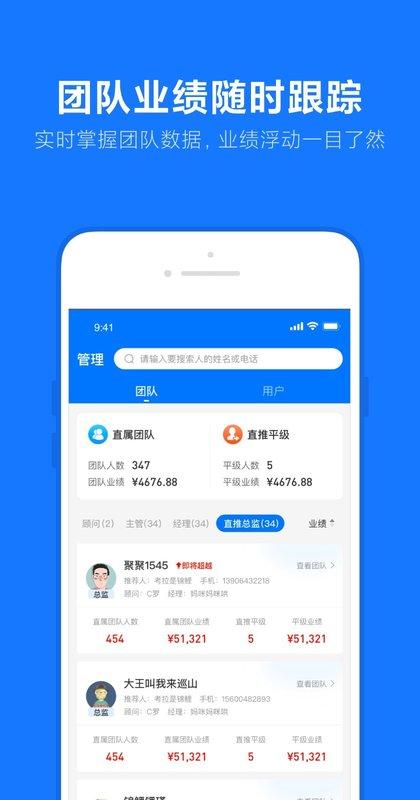 乐小助app v0.0.1