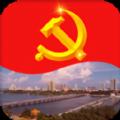 南阳党建app v1.1.3.9