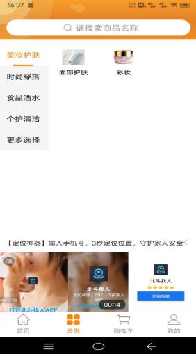 拼牛气app v1.0.8
