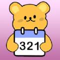 倒数321守护app v1.0.1