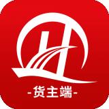货运九州托运人端 V1.0.0