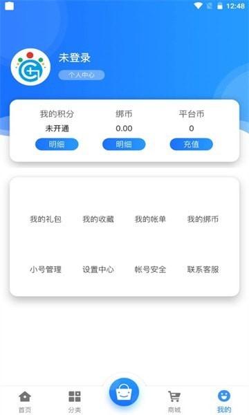 冠隆手游平台 V2.1
