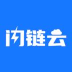 闪链云 V1.0.70