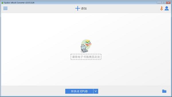 Epubor eBook Converter官方版