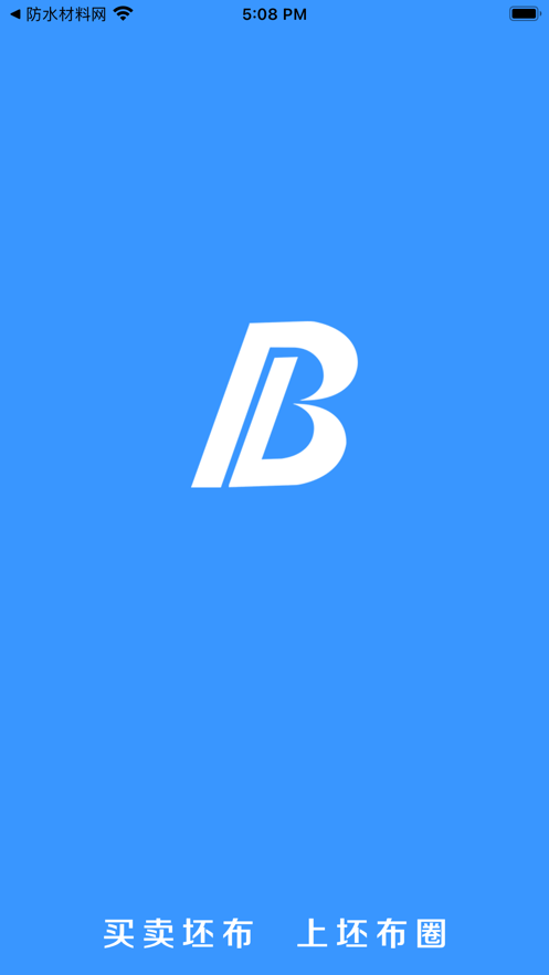 坯布圈 V1.0.3