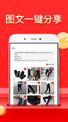 多多团长放单平台app v1.12.2