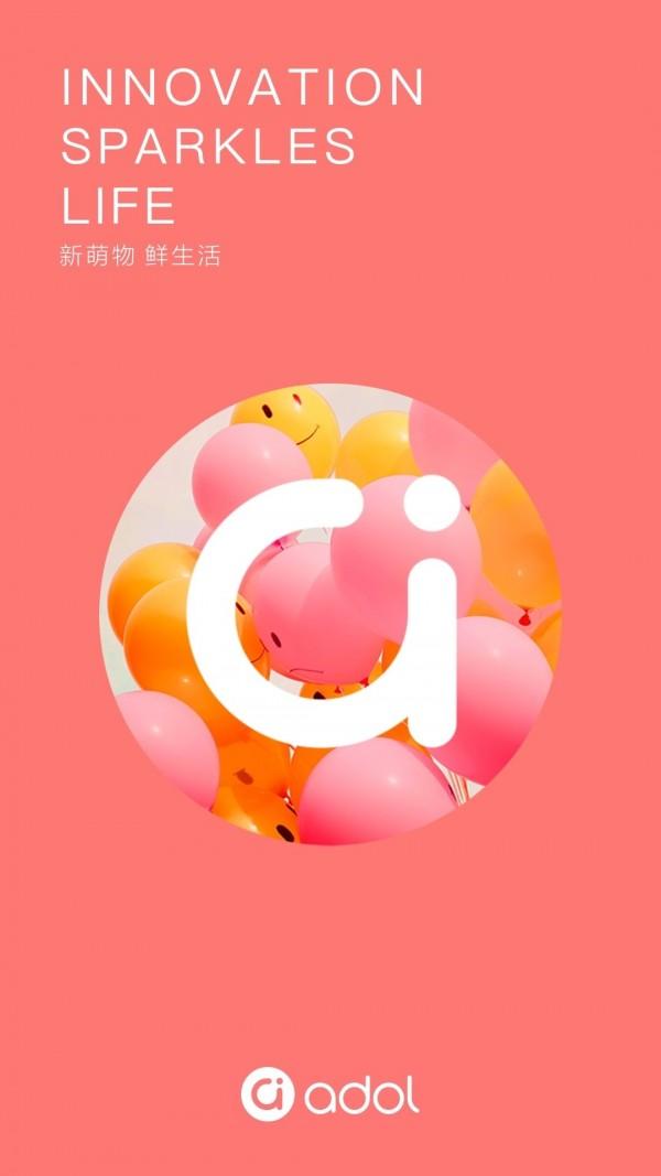 a豆智能 V1.3.11