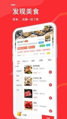 浙乡有礼 V1.6.1