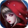小红帽梦幻归来 V1.0.5