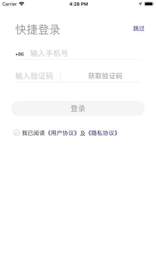 宜享智行 V1.0.0